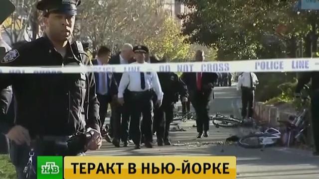 «И тогда мы испугались»: очевидцы рассказали отеракте вНью-Йорке.Нью-Йорк, США, оружие, полиция, стрельба.НТВ.Ru: новости, видео, программы телеканала НТВ
