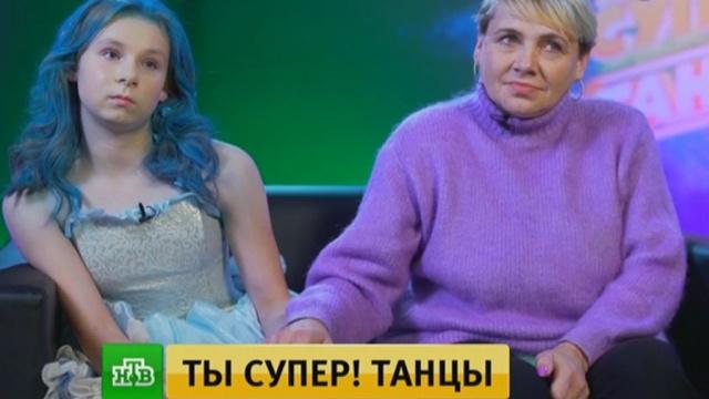 Участница «Ты супер! Танцы» встретилась сматерью после 10лет разлуки.дети и подростки, семья, НТВ, фестивали и конкурсы, эксклюзив, Ты супер Танцы, шоу-бизнес.НТВ.Ru: новости, видео, программы телеканала НТВ