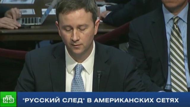 Посольство РФ прокомментировало показания Facebook и Twitter в конгрессе США.Facebook, Google, Twitter, выборы, соцсети, США.НТВ.Ru: новости, видео, программы телеканала НТВ
