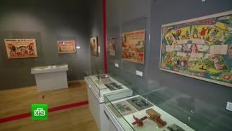 В Государственном историческом музее открылась выставка «Энергия мечты»