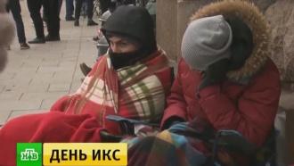 Фанаты Apple провели ночь вочереди за новым iPhone вМоскве