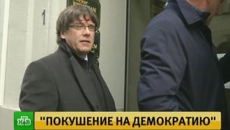 Пучдемон обвинил Мадрид в«покушении на демократию»