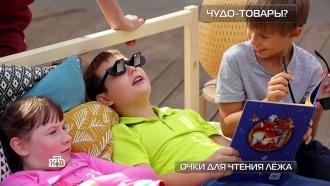 Ручной сканер и очки для чтения лежа: испытание чудо-товаров