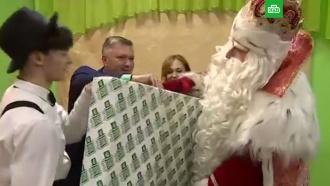 Дед Мороз извезды НТВ вКрасноярске исполнили детские мечты