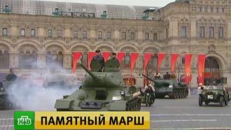 Собянин поздравил ветеранов с<nobr>76-летием</nobr> парада 1941года