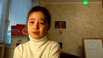 Юная блогерша разрыдалась после неудавшейся встречи с фанатами и стала звездой Сети