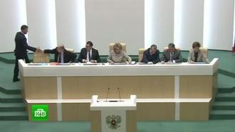 Турчак стал <nobr>вице-спикером</nobr> Совета Федерации