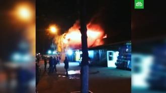 МЧС: пожар на Дегунинском рынке потушен