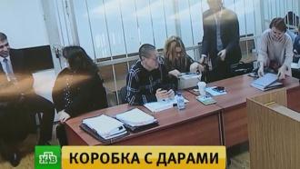 Названа дата заседания суда по делу Улюкаева с участием Сечина