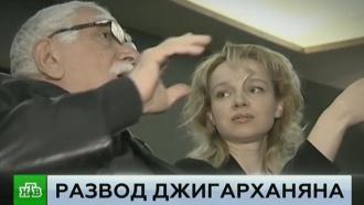 Примирения не будет: жена Джигарханяна согласилась на развод