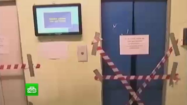 В Москве вынесен приговор фигурантам дела о гибели младенца в лифте.Москва, дети и подростки, несчастные случаи, приговоры, суды.НТВ.Ru: новости, видео, программы телеканала НТВ