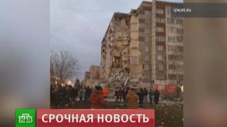 ВИжевске рухнула часть многоэтажного дома
