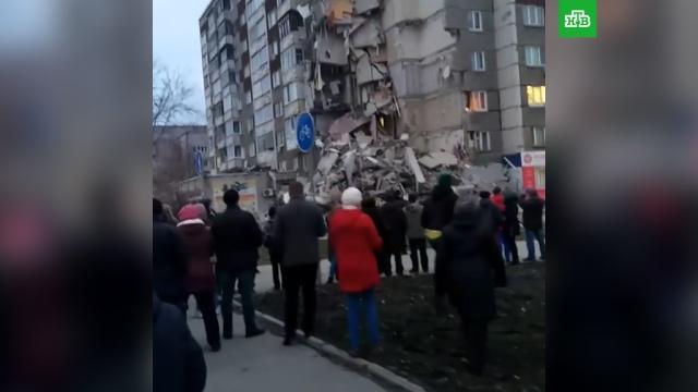 «Взрыв и стена пыли»: очевидцы шокированы обрушением дома в Ижевске.Ижевск, обрушение.НТВ.Ru: новости, видео, программы телеканала НТВ