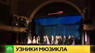 Мюзикл о графе Монте-Кристо в Петербурге представит интернациональная команда мастеров