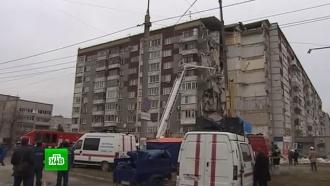 СК назвал основную версию причины обрушения дома вИжевске