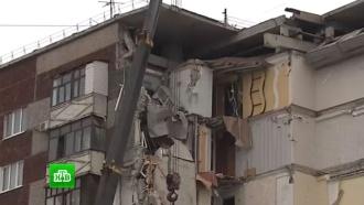 Приостановлены спасательные работы на месте обрушения дома вИжевске