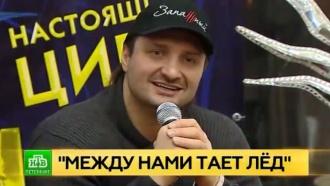 Братья Запашные расскажут петербуржцам сказку о Кае и Герде на цирковой лад