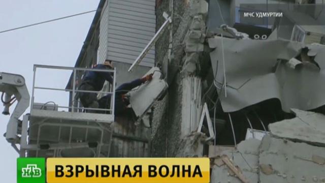 На задержанного жильца ижевской многоэтажки завели дело об убийстве.Ижевск, Удмуртия, взрывы газа, задержание, обрушение, убийства и покушения.НТВ.Ru: новости, видео, программы телеканала НТВ