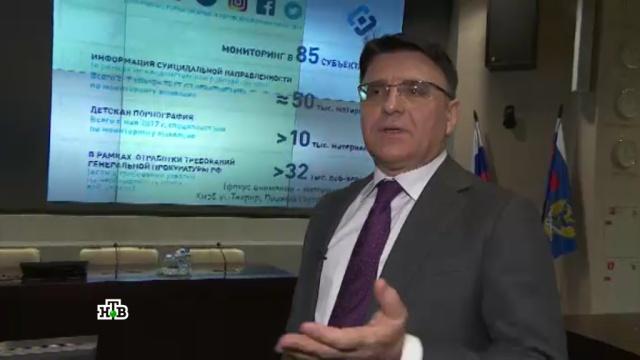 Глава Роскомнадзора рассказал ориске блокировки соцсетей из-за «революции» 5ноября.Интернет, Роскомнадзор, митинги и протесты, оппозиция, соцсети.НТВ.Ru: новости, видео, программы телеканала НТВ