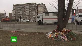 Жильцы рухнувшего вИжевске дома получат новые квартиры имораторий на долги