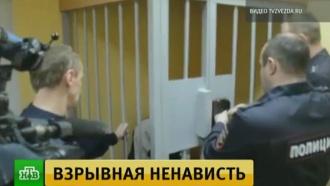 Суд арестовал обвиняемого по делу овзрыве вижевской многоэтажке