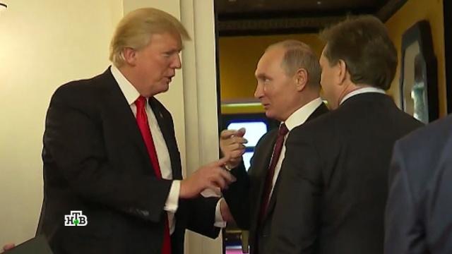 Сбой вграфике или план: как Путин иТрамп решали судьбу мира «на ногах».АТЭС, Путин, США, Трамп Дональд.НТВ.Ru: новости, видео, программы телеканала НТВ