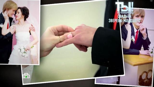 «Зашквар полный»: на свадьбу кЗвереву-младшему пришел только один гость.НТВ.Ru: новости, видео, программы телеканала НТВ