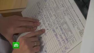 Орловские инвалиды не могут получить положенные по закону льготные лекарства