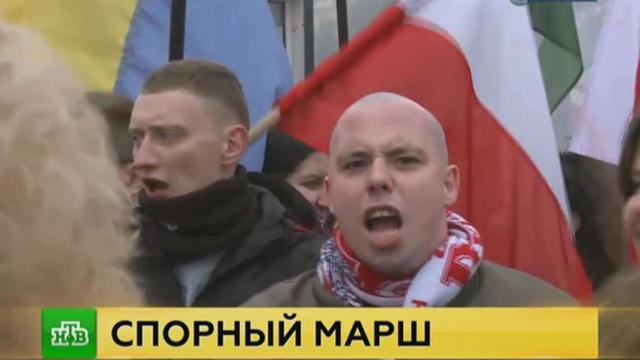 ЕС шокирован реакцией польских властей на марш националистов в Варшаве.Европейский союз, митинги и протесты, национальная рознь, Польша.НТВ.Ru: новости, видео, программы телеканала НТВ