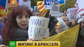 В Брюсселе прошла демонстрация в поддержку задержанных политиков Каталонии