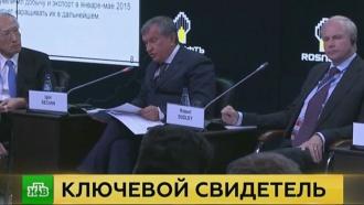 В «Роснефти» объяснили, почему Сечин не получил повестку в суд