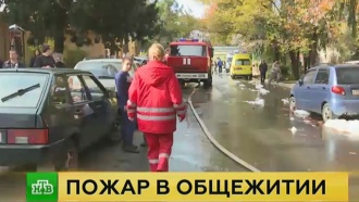 Следователи назвали основные версии пожара в общежитии в Сочи