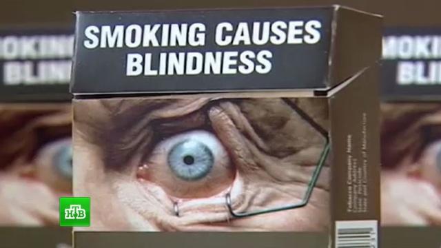 Вступили в силу новые требования к дизайну сигаретных пачек.ЕврАзЭС/ЕАЭС, Минздрав, Таможенный союз, здоровье, табак, торговля.НТВ.Ru: новости, видео, программы телеканала НТВ