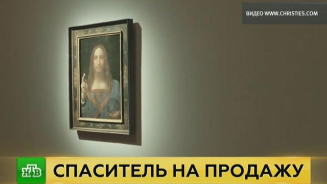 «Спаситель мира» Леонардо да Винчи уйдет с молотка.Нью-Йорк, США, аукционы, живопись и художники, искусство.НТВ.Ru: новости, видео, программы телеканала НТВ