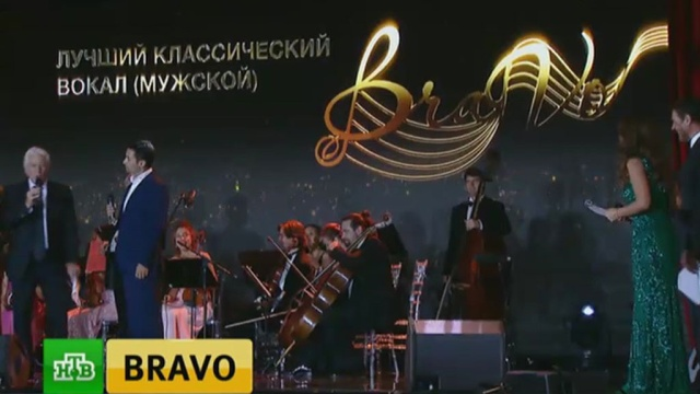 Ричард Гир и Софи Лорен объявили в Москве номинантов на премию BraVo.знаменитости, музыка и музыканты, награды и премии.НТВ.Ru: новости, видео, программы телеканала НТВ