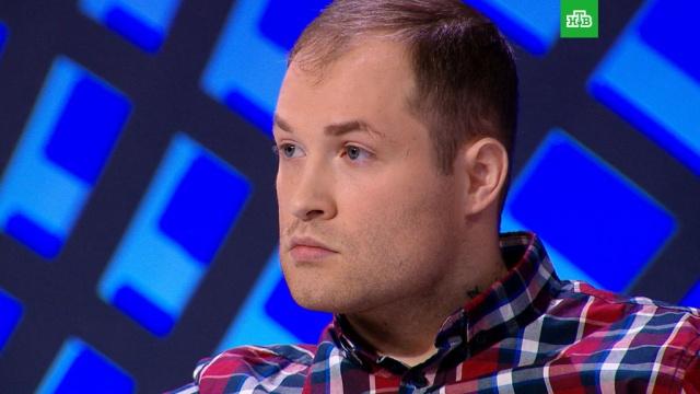 Оскорбивший инвалидов блогер ответил за свои слова в студии НТВ.блогосфера, драки и избиения, инвалиды, Интернет, НТВ, скандалы, эксклюзив.НТВ.Ru: новости, видео, программы телеканала НТВ