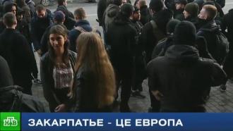 «Закарпатье — це Европа»: кто грозит Киеву отделением