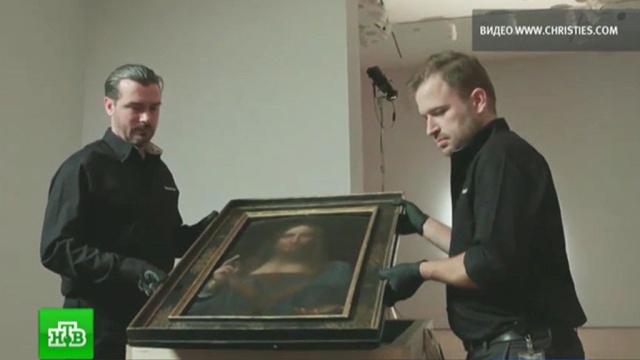 Картину да Винчи «Спаситель мира» продали на аукционе за $400млн.Нью-Йорк, США, аукционы, живопись и художники, искусство.НТВ.Ru: новости, видео, программы телеканала НТВ