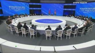 Украина сеет раздор в программе ЕС «Восточное партнерство»
