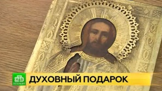 ФСБ вернула петербургской церкви контрабандные иконы