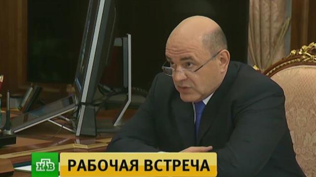 Глава ФНС доложил Путину о росте собираемости налогов на 19%.бюджет РФ, налоги и пошлины, Путин, экономика и бизнес.НТВ.Ru: новости, видео, программы телеканала НТВ