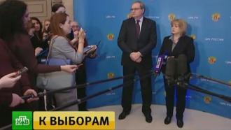 В ЦИК рассказали о подготовке к президентским выборам в России