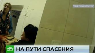 Подмосковные полицейские навестили девочку, которую спасли после нападения собак