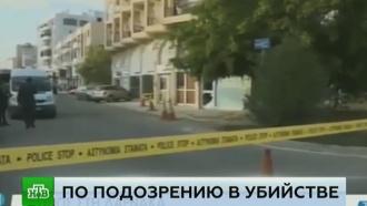Россиянина арестовали по подозрению вубийстве на Кипре
