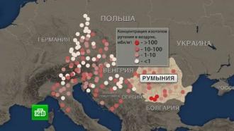 Российские <nobr>ученые-атомщики</nobr> установят источник выброса <nobr>рутения-106</nobr>
