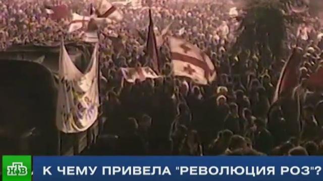«Мы не использовали шанс»: в Грузии вспоминают «революцию роз».Грузия, беспорядки, история, митинги и протесты, перевороты, спецрепортаж Итогов дня.НТВ.Ru: новости, видео, программы телеканала НТВ