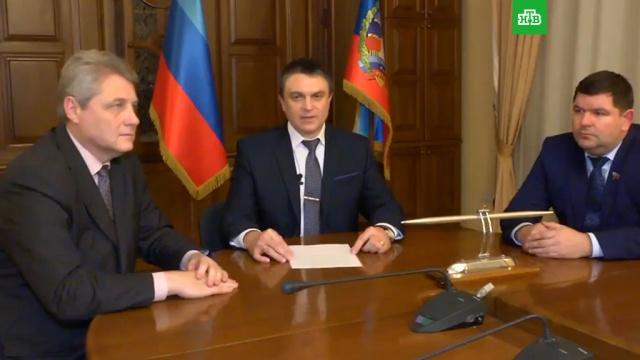 Заявление руководства ЛНР об отставке Плотницкого.НТВ.Ru: новости, видео, программы телеканала НТВ