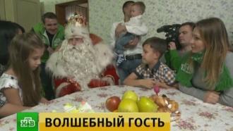 Дед Мороз икоманда НТВ приехали сподарками вЧелябинск