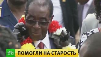 СМИ: <nobr>экс-президент</nobr> Зимбабве попросил $10&nbsp;млн за свою отставку