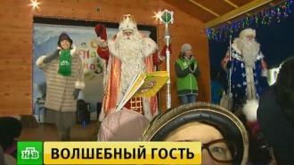 Дед Мороз икоманда НТВ подарили особенным детям сказку вЕкатеринбурге